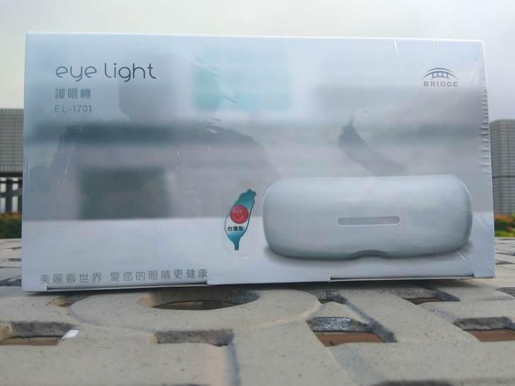 Bridge 普立奇科技 Eye Light 隨身型舒壓護眼機:與眾不同的護眼體驗