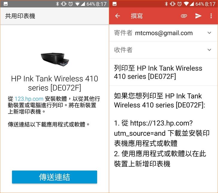 創業最省成本、不可欠缺的印表機,HP連續供墨Ink Tank Wireless