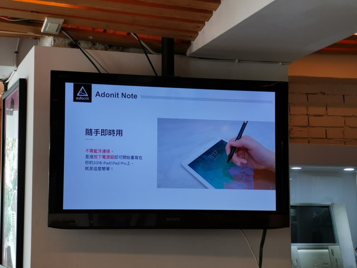 Adonit Note觸控筆:替代Apple Pencil極具CP值的最佳方案之一 - 2