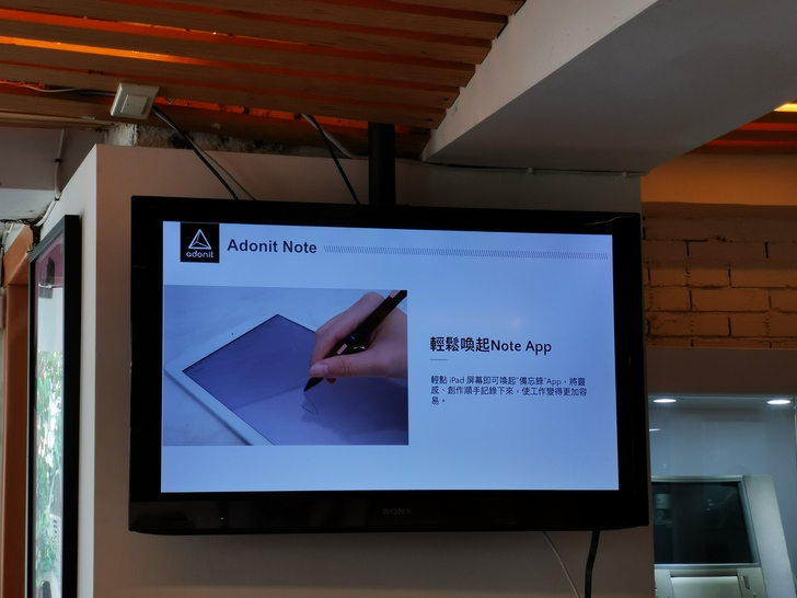Adonit Note觸控筆:替代Apple Pencil極具CP值的最佳方案之一 - 3