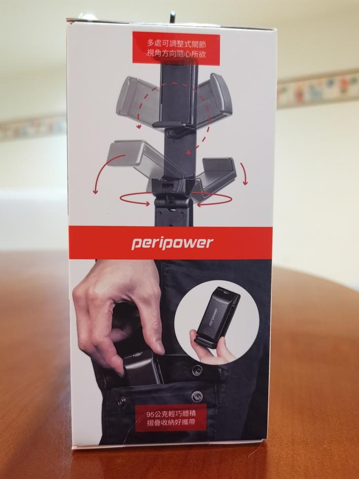 peripower MT-AM07旅行用攜帶式手機固定座:輕巧易攜,百變多用途 - 3
